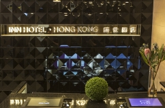 Inn Hotel Hong Kong